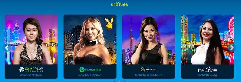 happyluke casino มีเกมเดิมพันอะไรให้คุณได้เล่นบ้างนะ